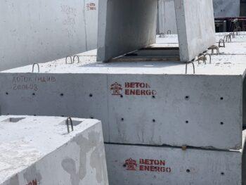 Лоток инженерных сетей Л 15-8 (6м)